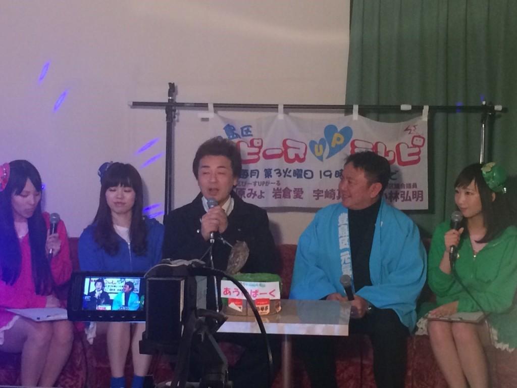 3月豊島区ピースUPテレビ本放送_795
