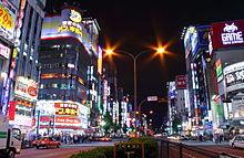 <新宿歌舞伎町・wikipedia>