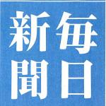 mainichi