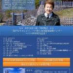 tour_togura2