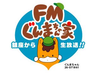 xgunmachanchi_logo